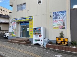 トランクルーム仙台楽天球場前店
